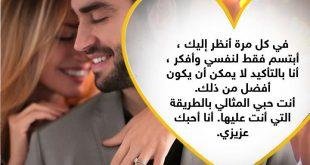 اجمل الصور والعبارات الرومانسيه , صور عشق مكتوب عليها احلي كلام في الحب