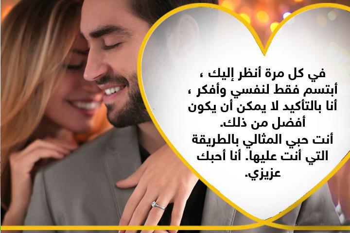 صورة اجمل الصور والعبارات الرومانسيه , صور عشق مكتوب عليها احلي كلام في الحب