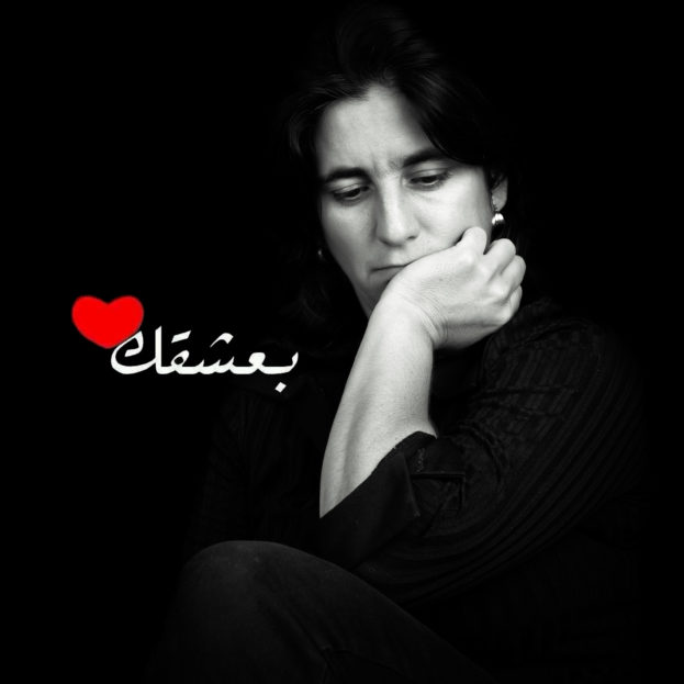 صورة اجمل الصور الحزينه عن الحب , صور فراق بين الاحبة