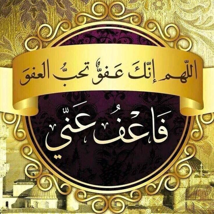 صورة صور للفيس اسلامية , اجمل صور للفيس بوك اسلامية