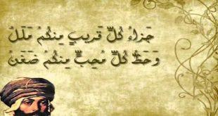 حكمة في الخيانة , عبارات وكلمات من الحكماء عن الغدرو الخيانه بكل انواعها