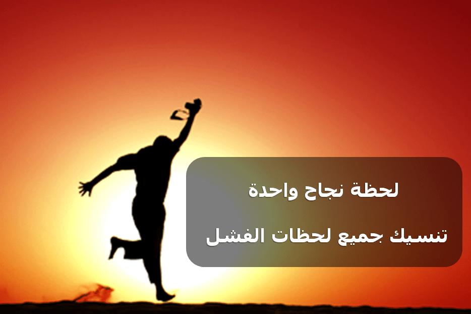 صورة عبارات عن التفوق والنجاح , بوستات كتب عليها كلمات التهاني للنجاح والتفوق