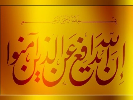 صورة صور رسومات اسلاميه , صور رسومات دينيه اسلاميه