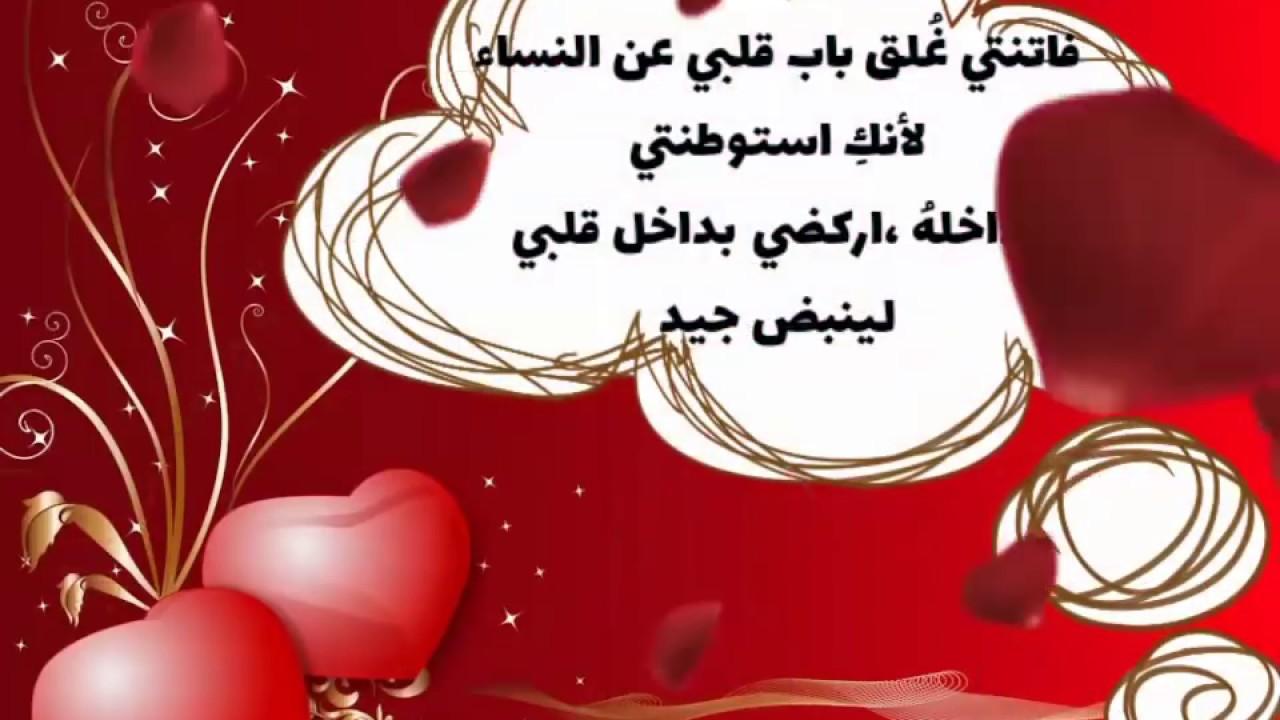 صور اجمل رسائل الحب والعشق , مسجات حب ورومانسيه