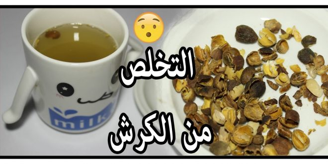 صورة قشر القهوة للتنحيف , استخدامات قشر القهوه المذهله لانقاص الوزن