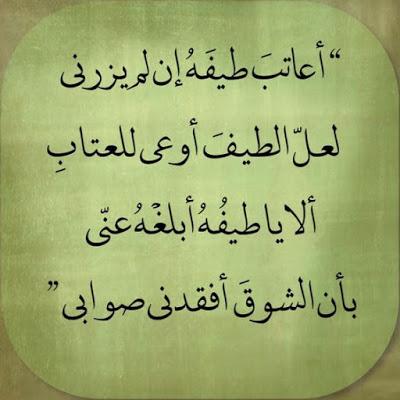 شعر عن الشوق والحنين للحبيب ابيات جذابه من الشعر عن الشوق و الاشتياق للحبيب افخم فخمه