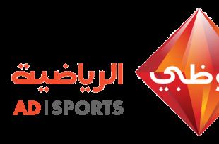 صورة ترددات ابو ظبى الرياضية 3 , ابو ظبى الرياضية الاماراتية على النايل سات