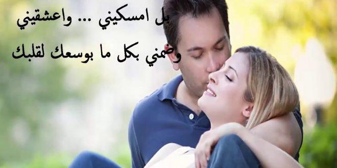 صور كلمات حب للحبيبه , عبارات مشوقه نابعه من القلب
