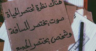 صور كلمات حب رائعة جدا , عبارة رومانسيه للحبيب الغالى