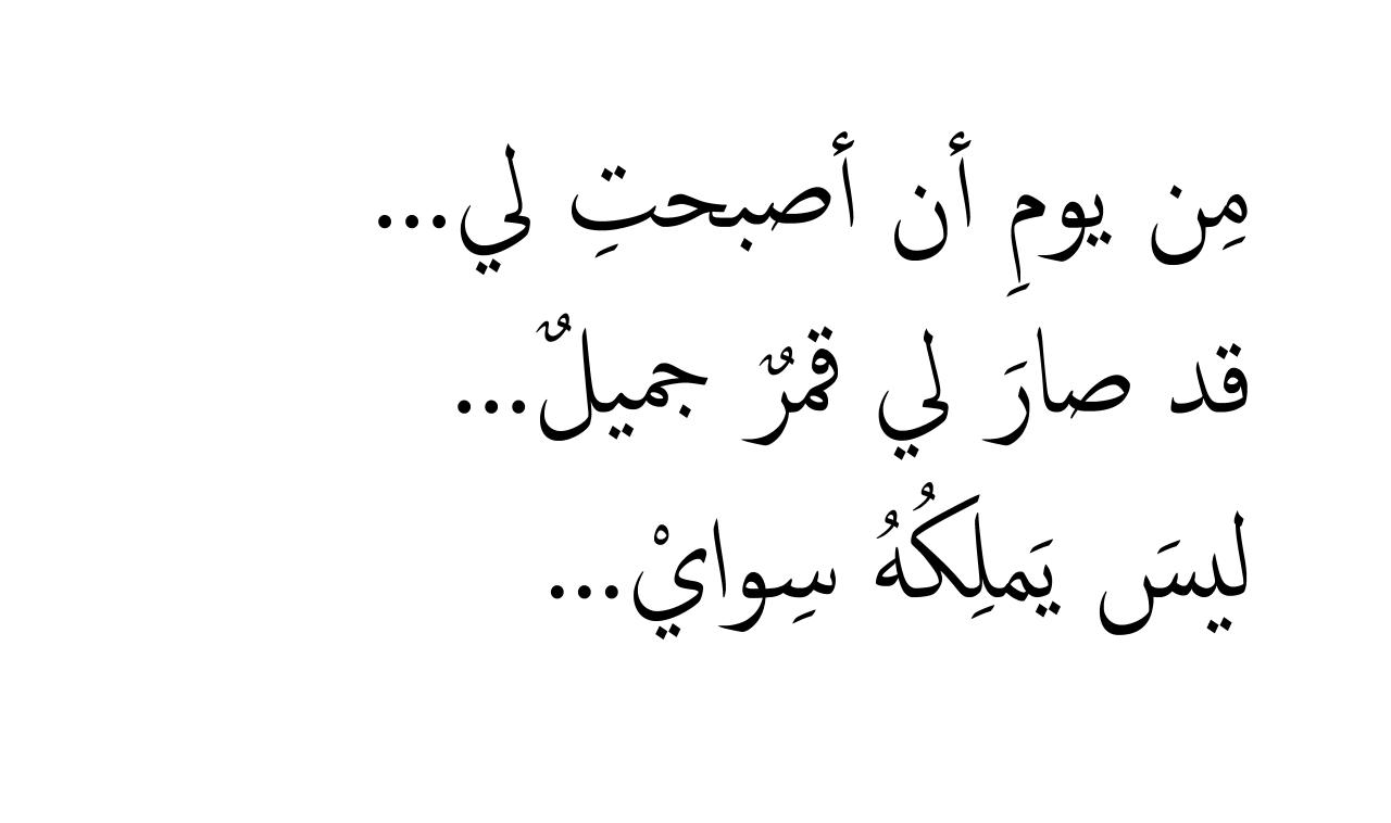 صورة كلمات حب مغربية , اجمل العبارات المغربيه الرومانسيه
