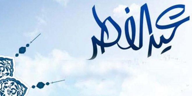 صورة عبارات تهنئة بالعيد الفطر , رسائل تهنئه لعيد الفطر