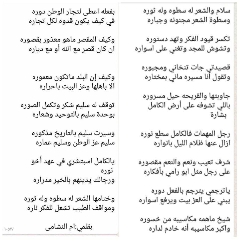 يحمي مهدئ جانبية قصيدة وصف الرجال Comertinsaat Com