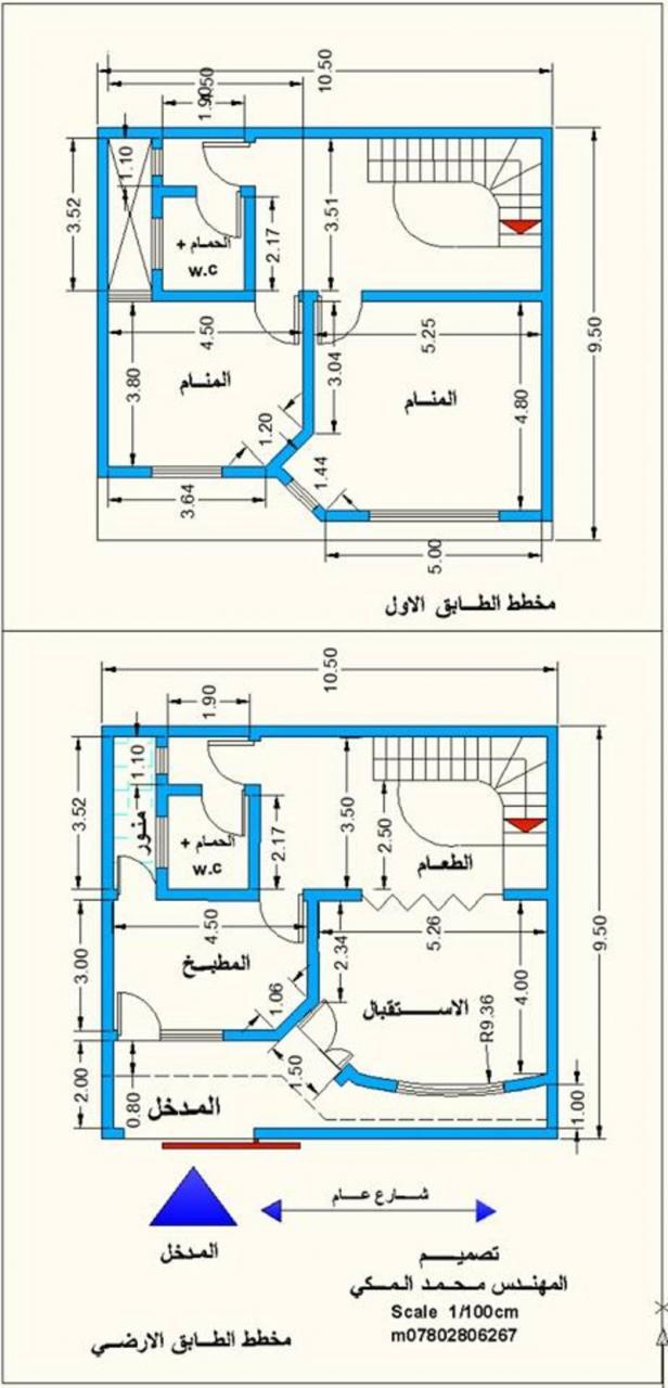 صورة خرائط منازل ليبية دورين , تصميم منزل ليبي حديث