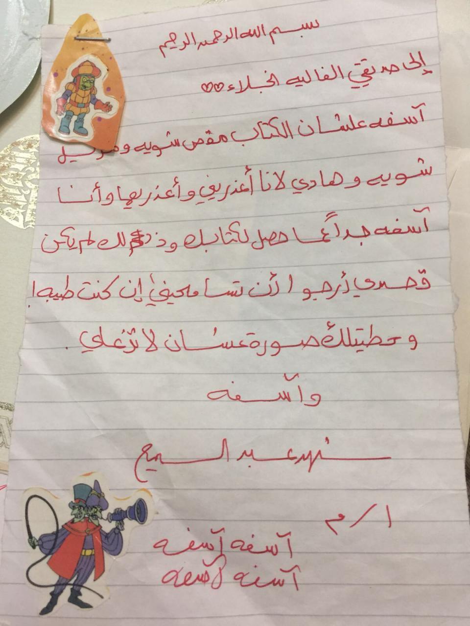 رسالة شكر قصيره لصديقتي عبارات وكلمات شكر للصديقه افخم فخمه