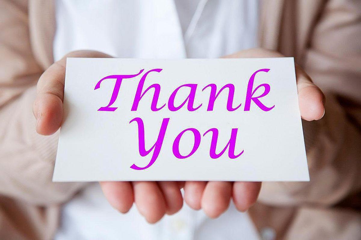 رسالة شكر وعرفان , مسجات شكر وتقدير - افخم فخمه