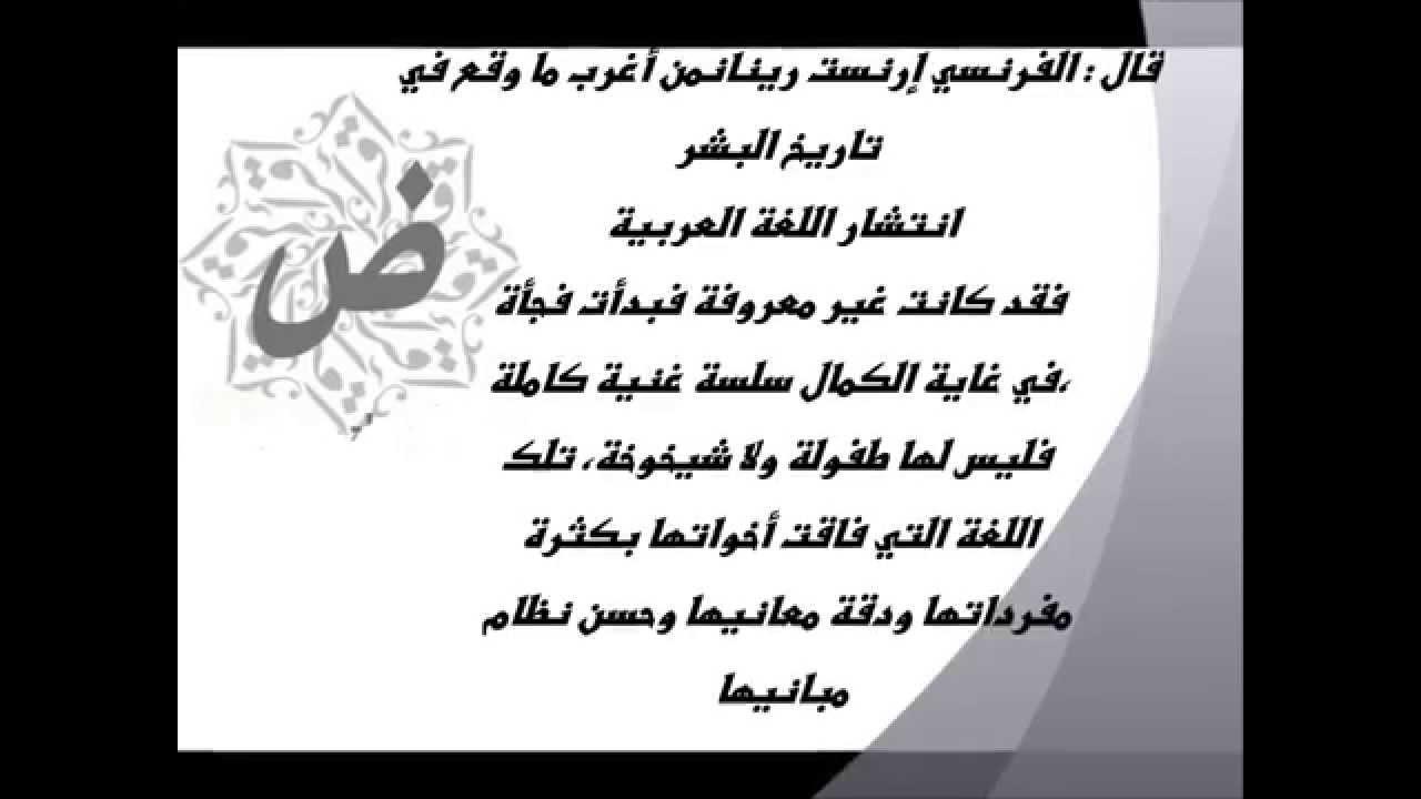 صورة شعر في اللغة العربية , كلمات شعريه رائعه في لغتنا الجميله