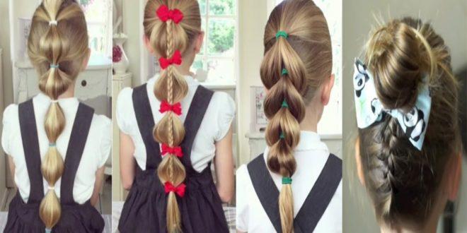 صور اجمل تسريحات الشعر للبنات , طفلتى الجميله باحلى تسريحه شعر