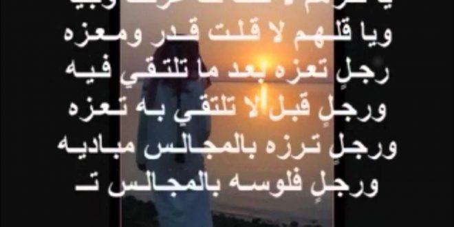 صورة قصيده مدح قصيره , مدح للرجال بكلمات معبرة
