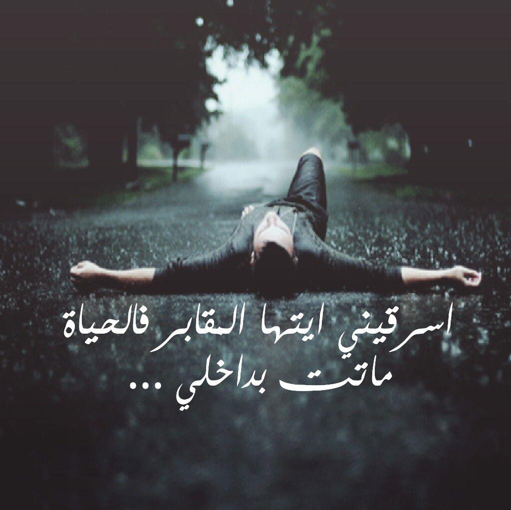 صورة كلام حزين قصير , كلمات مؤلمه توجع القلب 1306 3