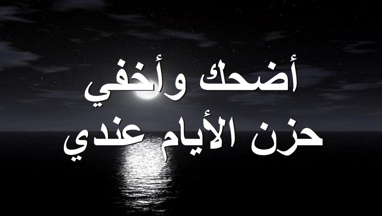 صورة كلام حزين قصير , كلمات مؤلمه توجع القلب 1306 4