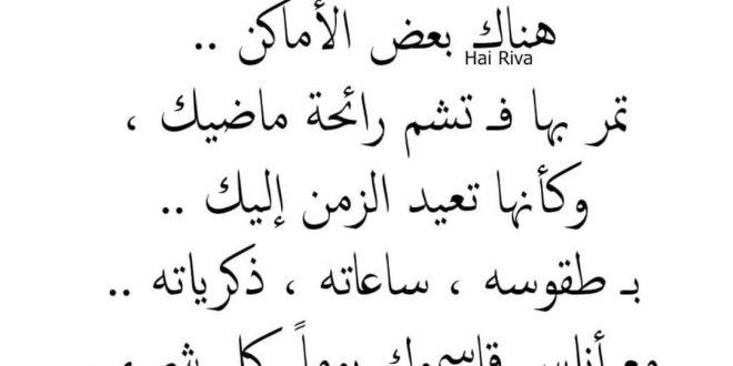 صورة خاطره عن الشوق , كلام شوق للحبيب الغايب مؤثرة