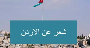 صورة قصائد بدويه حزينه , اجمل قصائد البدو