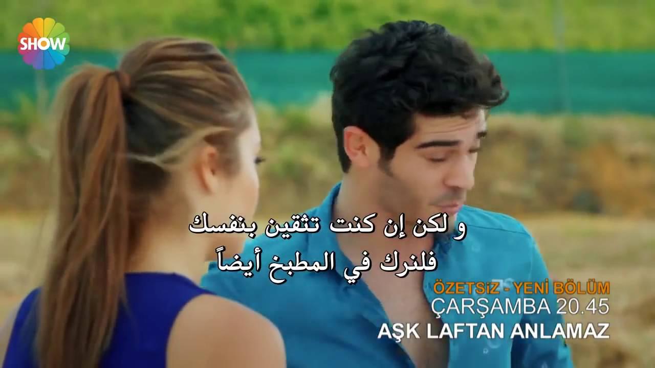 قصه عشق الحب لا يفهم الكلام اجمل قصه حب 2020 افخم فخمه