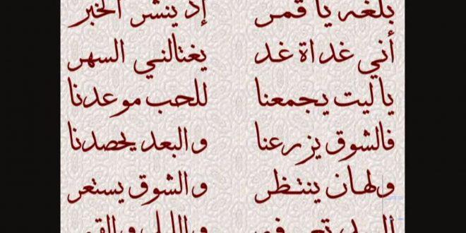 صورة احلى رسائل الحب والغرام , حبيته وبعته ليه اجمل الرسايل