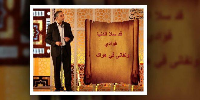 صورة كلمات من اجلك عشنا يا وطني , وطنى ام الدنيا