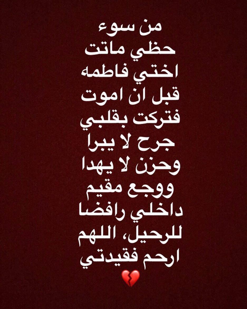صورة قصيدة مدح اختي , بنت دمى حبيتها ف مدحتها
