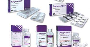 انواع المضادات الحيوية للاطفال , بعض اسماء المضادات الحيويه