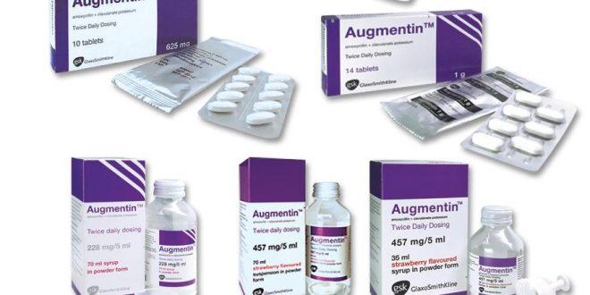 صورة انواع المضادات الحيوية للاطفال , بعض اسماء المضادات الحيويه