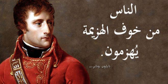صورة من هو نابليون بونابرت , اسرار عن نابليون بونابرت