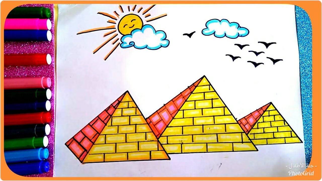صورة موضوع رسم عن الاهرامات , عظمه الاجداد القدماء في صورة