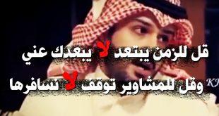 شعر خليجي غزل , كلمات اشعار الحب والغرام والغزل باللهجه الخليجيه