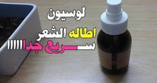 صور بخاخ لتكثيف الشعر مجرب , شعرك خفيف عايزة حاجة تخليه تقيل