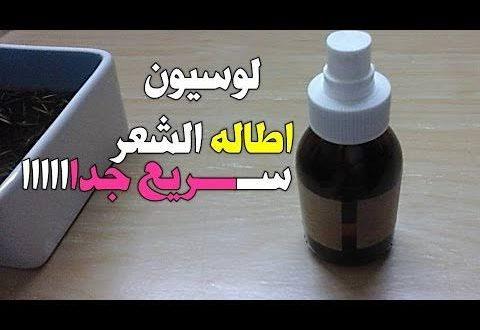 صورة بخاخ لتكثيف الشعر مجرب , شعرك خفيف عايزة حاجة تخليه تقيل