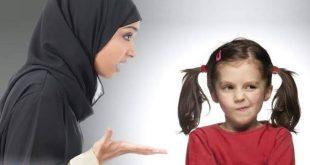 صور كيف اتعامل مع ابنتي العنيدة والعصبية , التصرف مع الطفل الذي لا يسمع الكلام