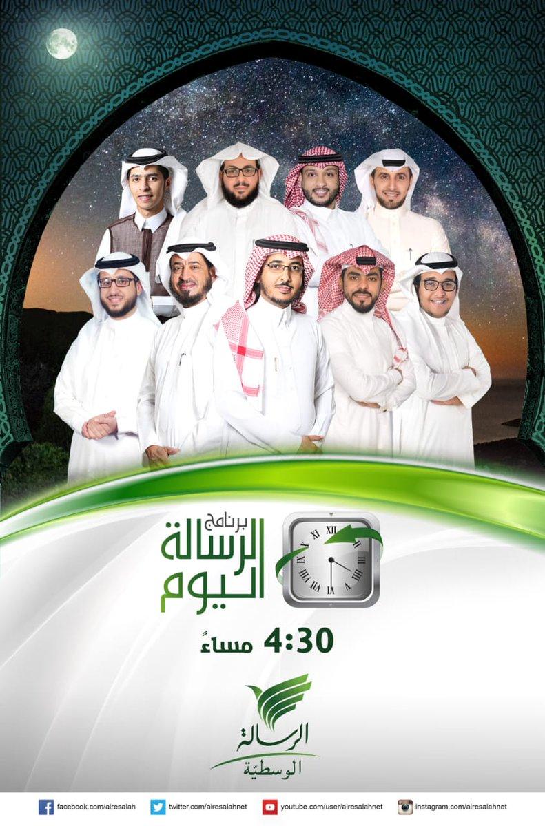 صورة قنا ة الرسالة , قناة دينية رائعة تبث من جميع الاقمار