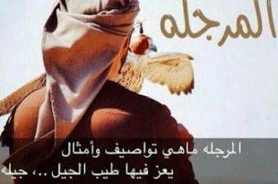 صورة ابيات مدح الرجال , قصائد عظيمة عن الرجال في مواقف عظيمة
