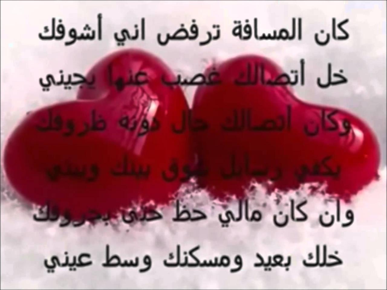صورة كلام في الحب والعشق والغرام قصيره , كلمات معبرة عن الاشواق الكبيرة 735 2