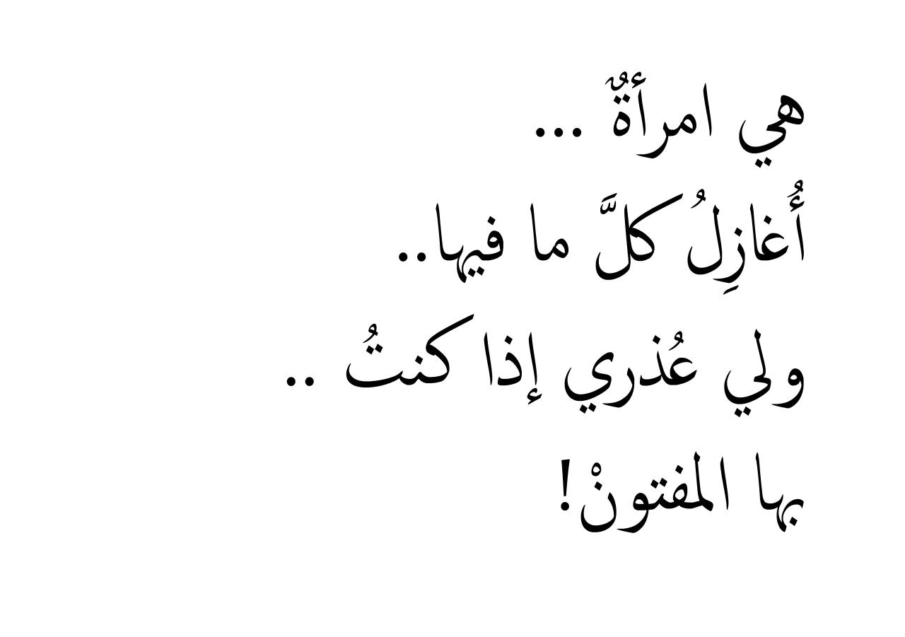 صورة كلام في الحب والعشق والغرام قصيره , كلمات معبرة عن الاشواق الكبيرة 735