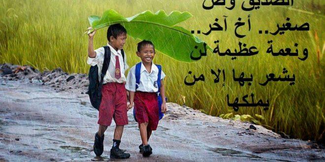 صورة بوستات للفيس بوك عن الاصدقاء , الصديق الوفى يظهر فى المواقف