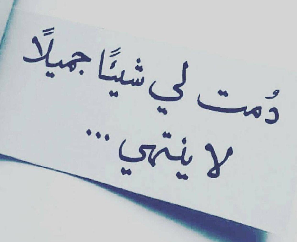 صورة كلمات حلوه للحبيب قصيره , عباره لحبيبى الغالى على قلبى
