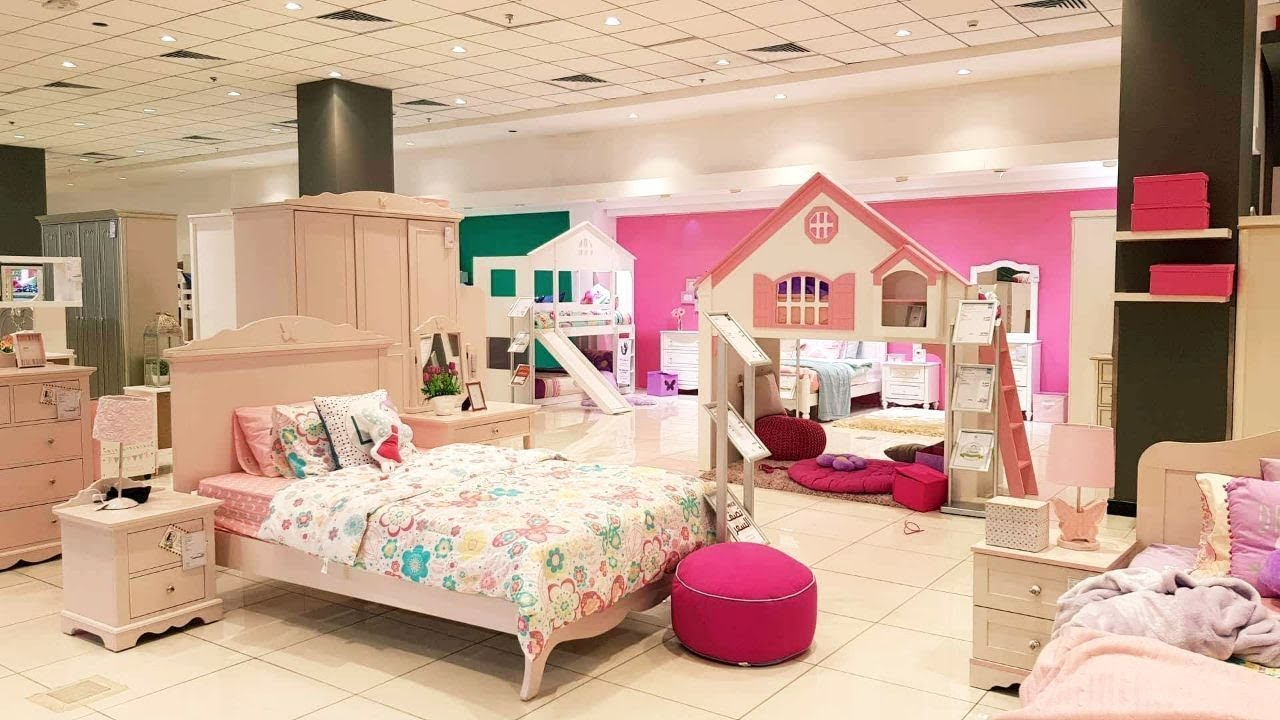سرير غرف نوم اطفال هوم سنتر٢٠١٩