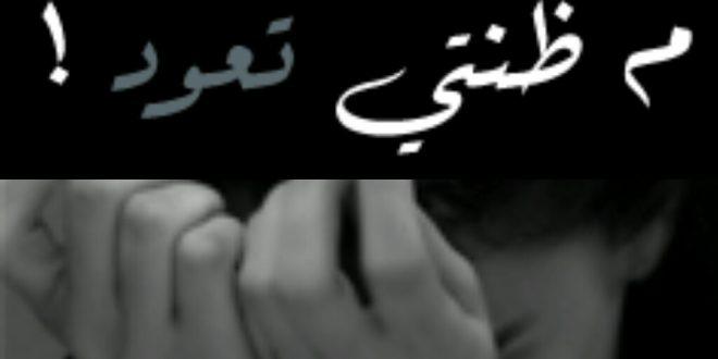صورة كلمات حزينه عن الموت , اصعب الكلام عن الموت