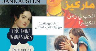صورة قصص حب بعد الزواج رومنسيه , اجمل قصه حب