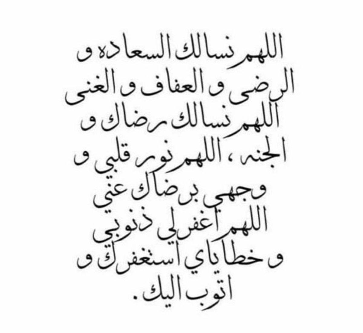 كلمات صباحيه تويتر صباح الخير في التويتر افخم فخمه