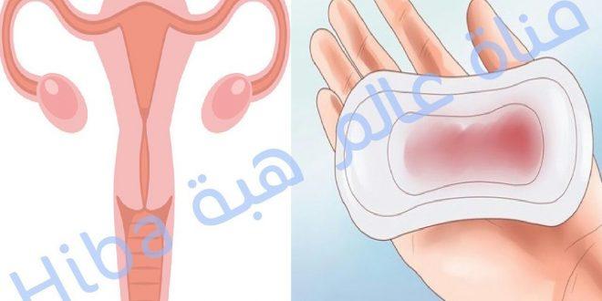صورة من اسباب تاخر الدورة الشهرية , اسرار تاخر الدوره الشهريه