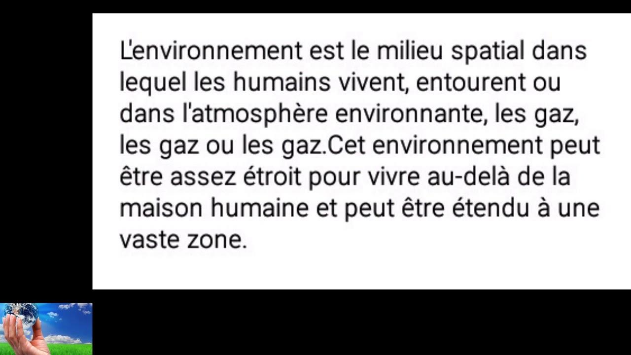 صورة موضوع تعبير عن التلوث , احسن موضوع تعبير عن التلوث